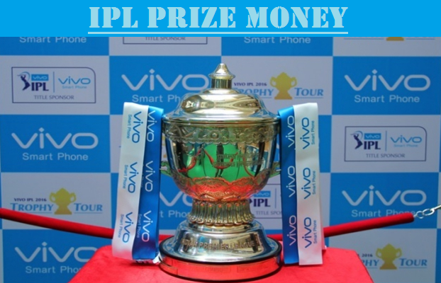 IPL 10 prize money